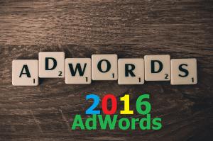 שינויים דרמטיים במערכת Google adwords