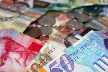 ניהול תזרים מזומנים של עסק 2021